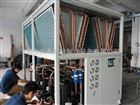 CBE-00ALC青岛制冷机,风冷式循环水冷却机,冰水机