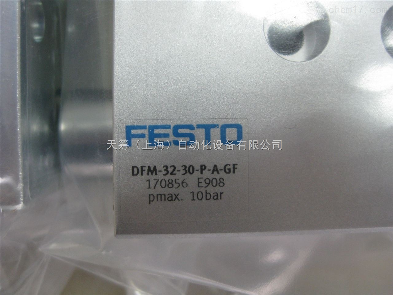 FESTO费斯托DFM系列festo导向气缸DFM-32-30-P-A-GF