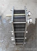 甘肃回收二手板式换热器