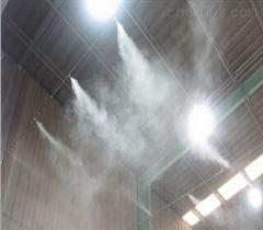 室内体育馆网球场喷雾降温