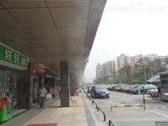 玻璃屋顶喷雾降温系统