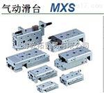 MXS20-100A-M9NSMC气缸 SMC滑台式气缸