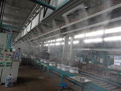 高温工厂喷淋降温工程