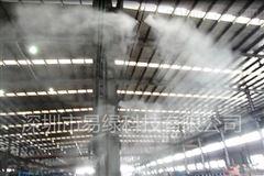 江苏铁皮厂房喷雾降温设备