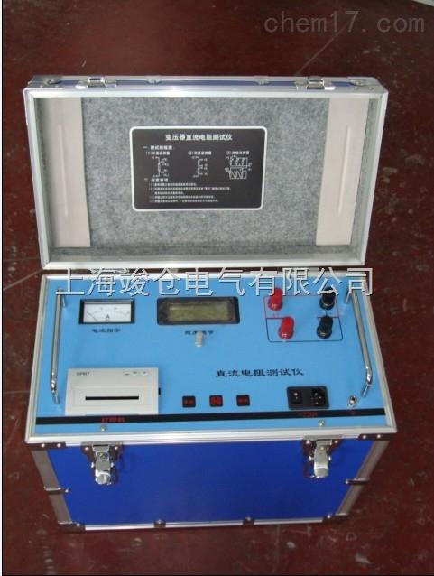JC-10A直流电阻测试仪