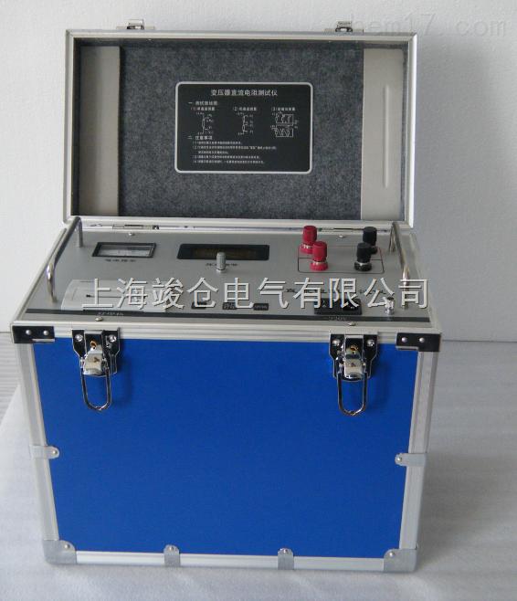 JC-2A直流电阻测试仪