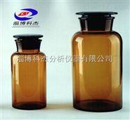 油样瓶 取样瓶 试剂瓶 棕色广口瓶