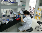 试剂盒免费代测和承接实验