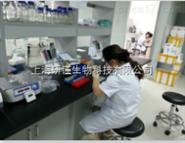 試劑盒免費代測和承接實驗