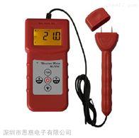 MS7200+纸张水分测定仪MS7200+纸制品水分测定仪 水分计