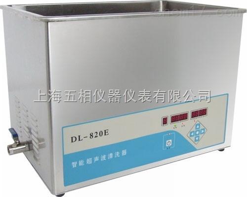 双频超声波清洗器