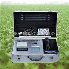 土壤重金屬測定儀\歐柯奇OK-Q10土壤(肥料)養分速測儀