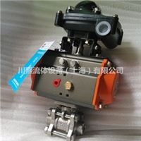 气动三片式焊接球阀带信号反馈