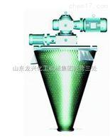 20立方-定做三螺旋锥形混合机 双螺旋锥形混合机