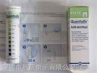 91314德国MN91314维生素C检测试纸 维生素C测试条