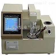 BS-2008全自动闭口闪点测定仪(彩屏)