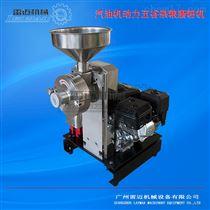 MF-168A哪里有本田手拉发动汽油磨粉机,汽油磨粉机多少钱一台