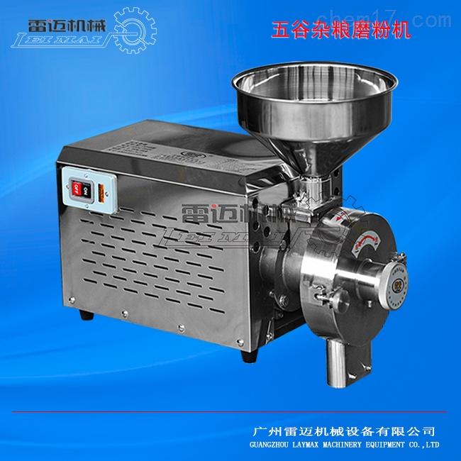上海五谷杂粮磨粉机,面粉磨粉机价格