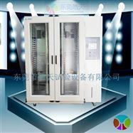 THA-1500PF高低温交变湿热箱厂家新供应
