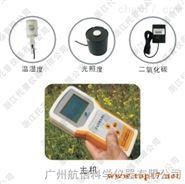 農業環境檢測儀TNHY-4(測量溫度、濕度、光照強度、CO2濃度)