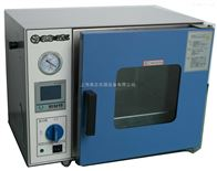 DZF-6050上海产智能型不锈钢数显电热恒温真空干燥箱