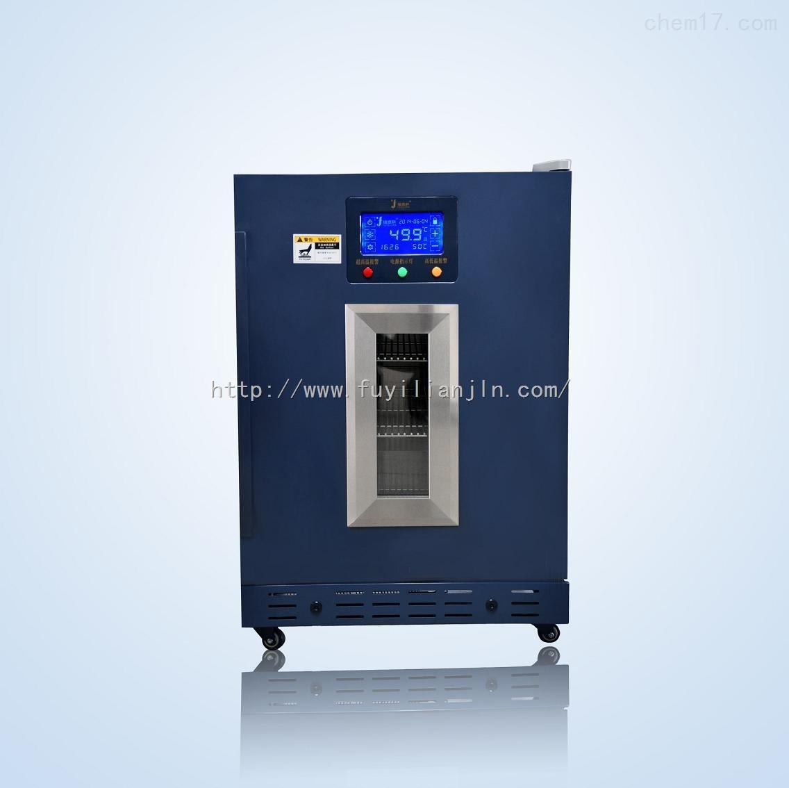液体恒温柜FYL-YS-151L