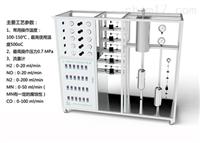 乙二醇羰化气固相微反装置
