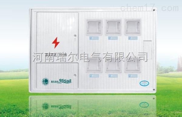 6表位3室内嵌式玻璃钢电能计量箱价格