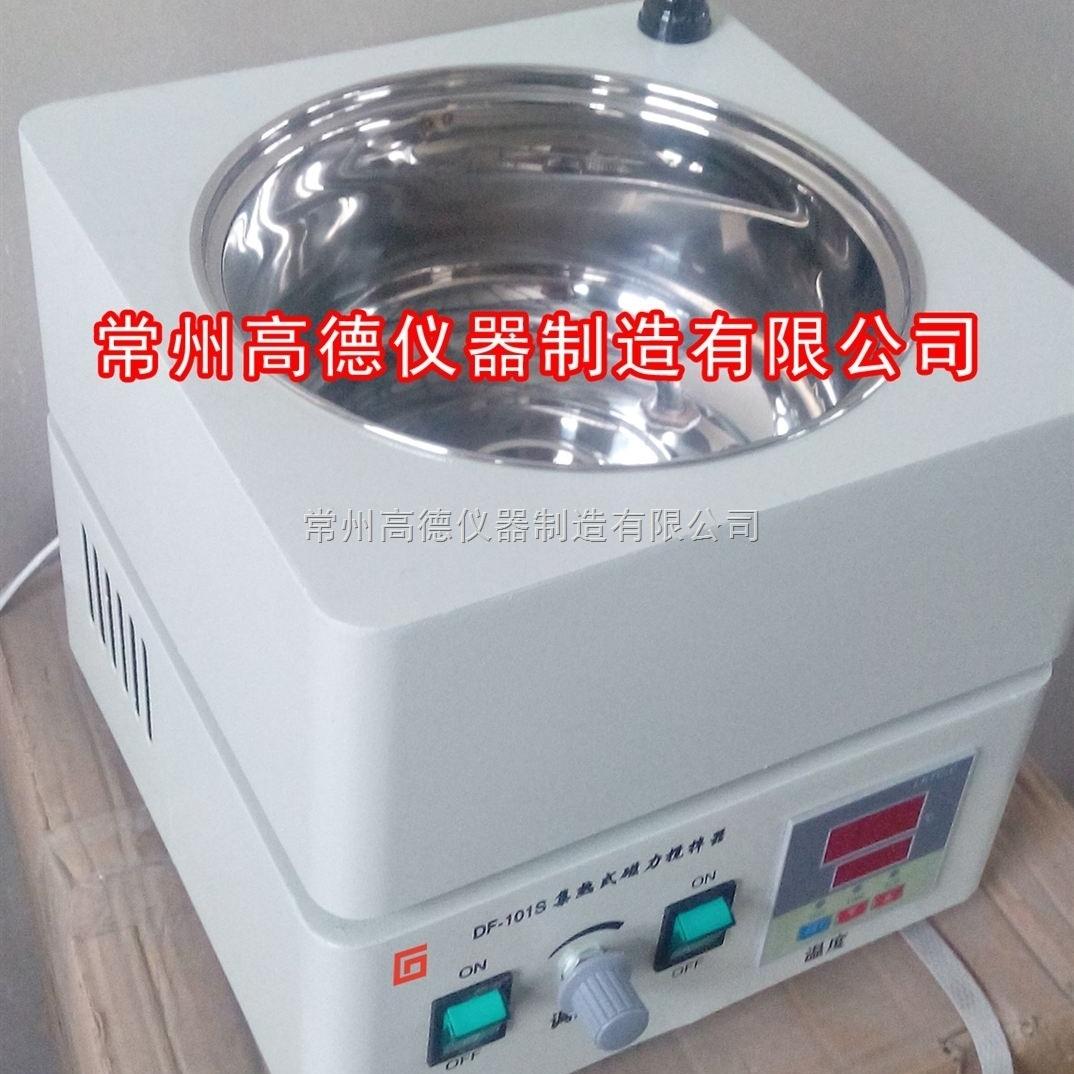 恒温集热水浴磁力搅拌器