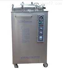 120L数显立式高压灭菌器