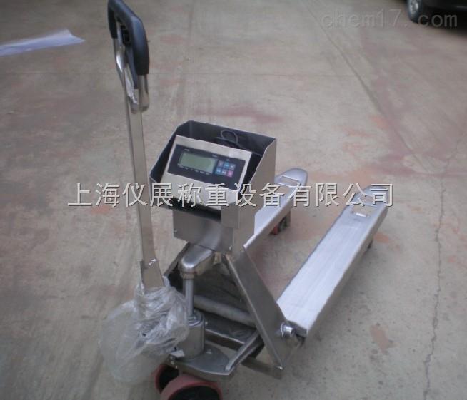 1500公斤液壓手推車電子秤,2500公斤叉車磅秤價錢