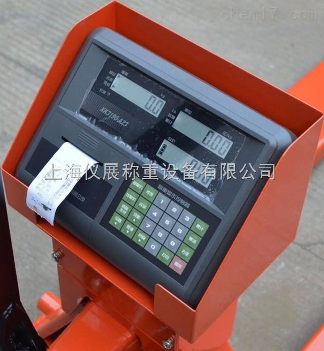 南郑防水叉车电子秤多少钱,1吨带打印功能搬运叉车秤