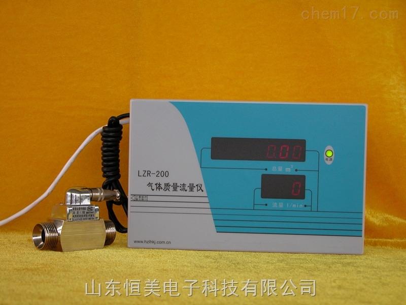 气体流量仪
