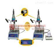 数显沥青针入度仪_SZR-5沥青针入度测定仪