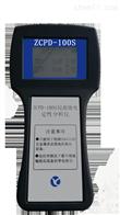 ZCPD-100S手持式局部放电检测仪