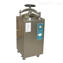 YXQ-LS-75SII75L立式高压灭菌器