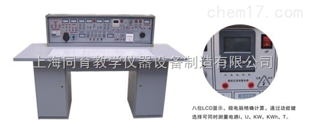 接线座2只:b单元交流低压电源输出