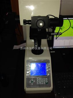 自动转塔维氏硬度计HVS-1000A
