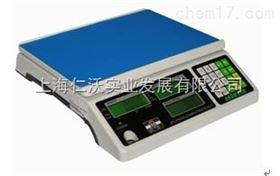 ACS-30SA計價秤英展ACS-30kg SA計價桌秤