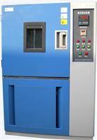 K-WG225L高低温试验箱