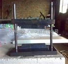 河北保定粉料自动取样机、沥青抗劈裂夹具