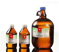 喹啉-8-磺酸