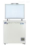 车载冰箱 MPC-5H100C、2℃-8℃、容量100L