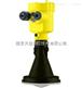 供應VEGAPULS67雷達液位計價格