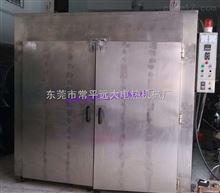镇江树脂镜片烘箱 工业烘箱厂家