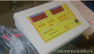 DJS-292B恒電位儀(大學專用)