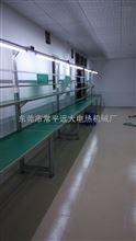 揭阳市工业电子流水线厂家