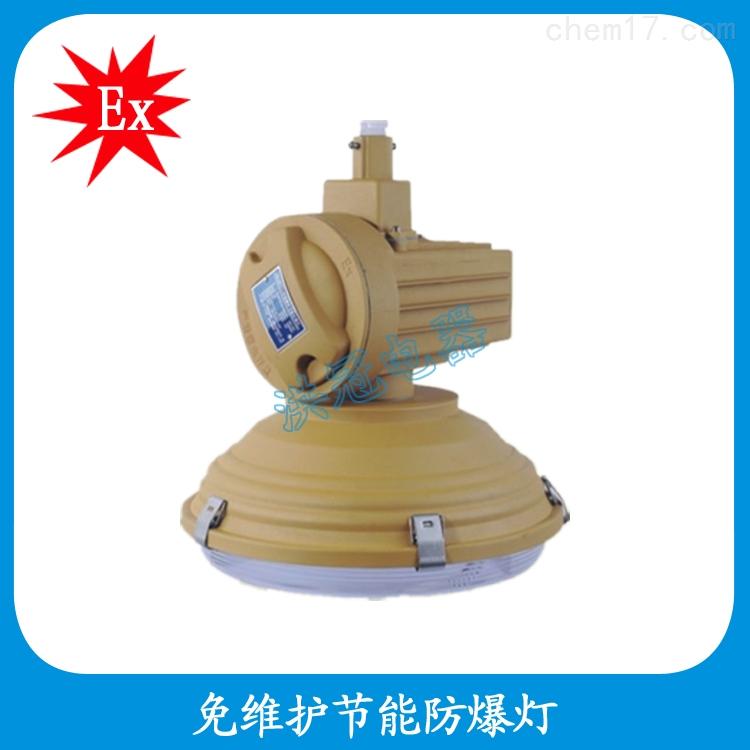 选煤厂SBD1105弯管式防爆无极灯