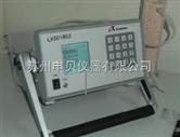 LX501LX501測氡儀