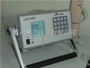 LX501测氡仪